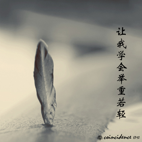 EP 10